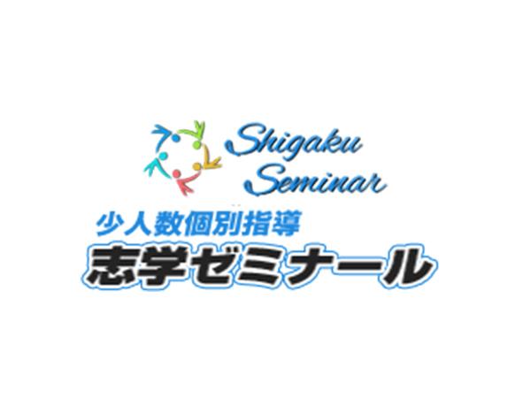 【教科書改訂】中学英語〜難易度大幅UP